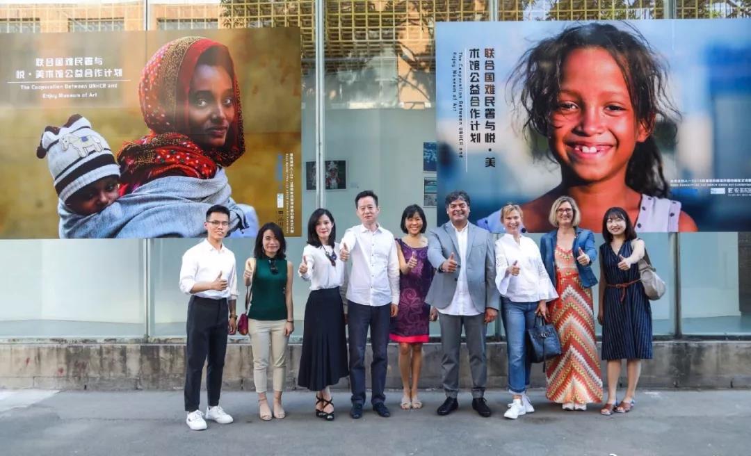 联合国难民署与悦·美术馆公益合作计划【首展开幕现场】