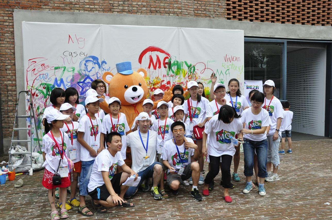 MG·色彩798中美儿童夏利营 今日在悦·美术馆开营!